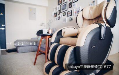 Học cách sử dụng ghế massage toàn thân khoa học để có sức khỏe tốt nhất?